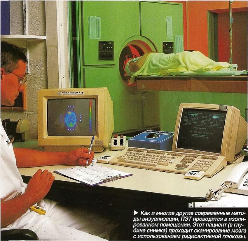 ПЭТ проводится в изолированном помещении