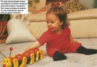 По мере концентрации внимания ребенок начинает проявлять больший интерес к игрушкам