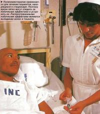 Полихимиотерапия применяется для лечения пациентов, находящихся в стационаре