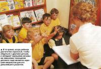 Посещение детского сада является хорошим импульсом для дальнейшего развития