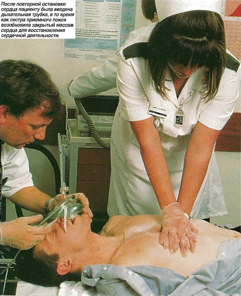 После повторной остановки сердца пациенту была введена дыхательная трубка