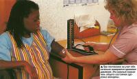 При постановке на учет обязательно измеряется кровяное давление