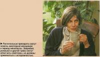 Растительные препараты могут помочь некоторым женщинам в период менопаузы