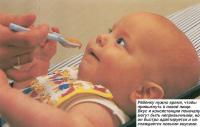 Ребенку нужно время, чтобы привыкнуть к новой пище