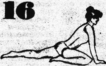 Рис. 16.