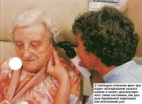 С помощью отоскопа врач проводит обследование ушного канала