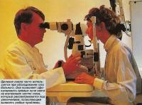 Щелевая лампа часто используется при обследовании глаз больного