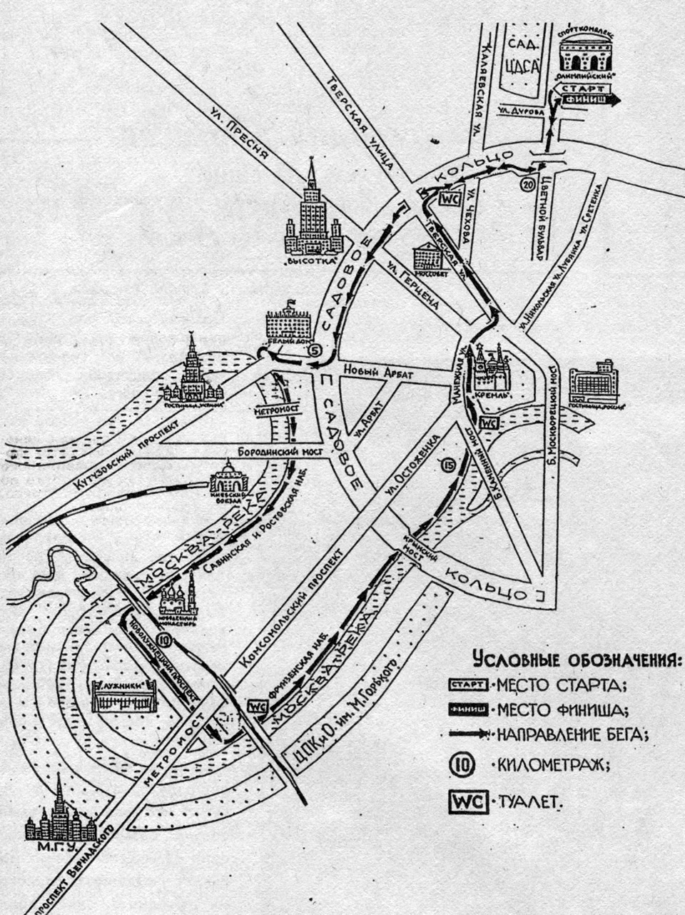 Схема маршрута полумарафона
