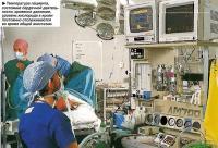 Состояние пациента постоянно отслеживается во время общей анестезии