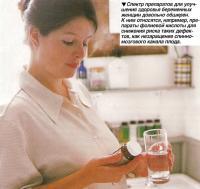 Спектр препаратов для улучшения здоровья беременных женщин довольно обширен