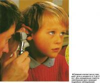 Средним отитом часто страдают дети в возрасте от 4 до 6 лет