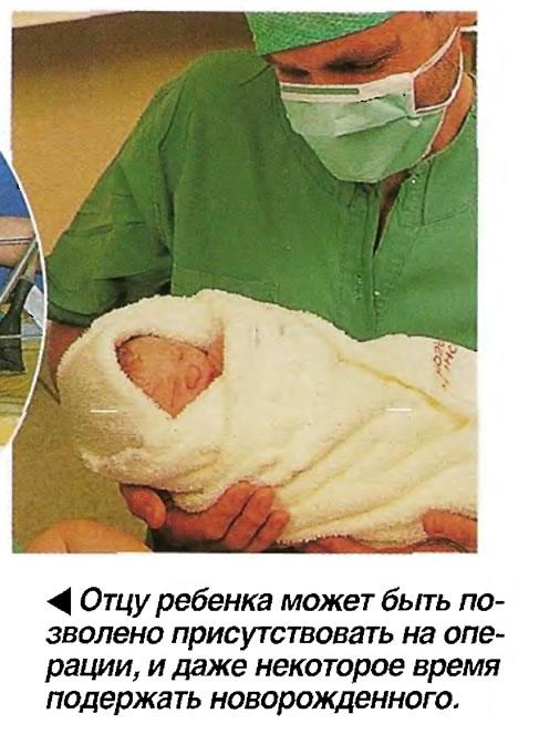 тцу ребенка может быть позволено присутствовать на операции