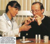 Точность дыхательных тестов на наличие инфекции Н.pylori составляет 95%