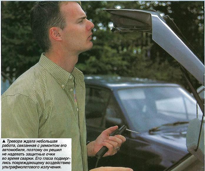 Тревора ждала небольшая работа, связанная с ремонтом его автомобиля