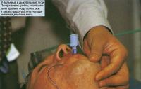 В больнице в дыхательные пути ввели трубку, чтобы удалить воду из легких