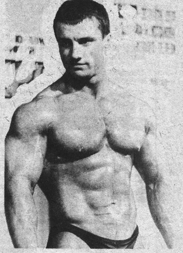 Виктор Сахарук