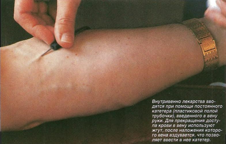 медицинские препараты для улучшения потенции Черкесск