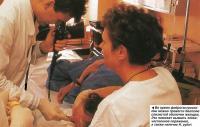 Во время фиброгастроскопии можно провести биопсию слизистой оболочки желудка