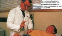 Врач должен обследовать живот пациента, чтобы выявить любую болезненность