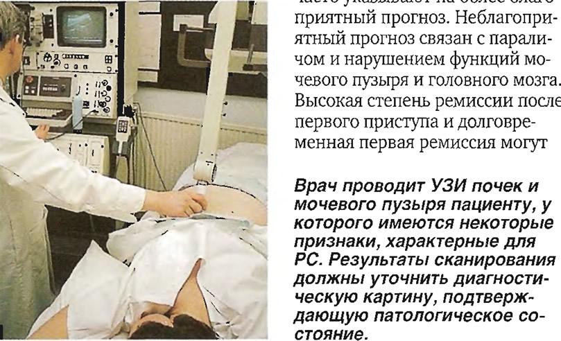 Врач проводит УЗИ почек и мочевого пузыря пациенту