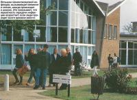 Вспышки менингококковой инфекции иногда происходят в школах