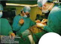 Закупорка одной из сонных артерии